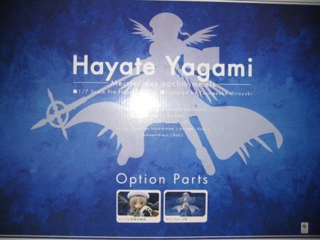 hyagami04