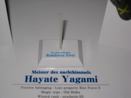 hyagami23