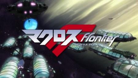 frontier01